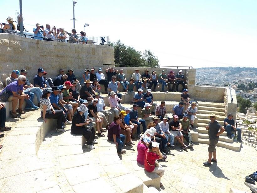 סיור עוטף ירושלים 4.9.2015 010