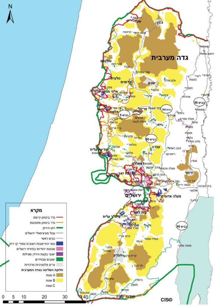 אזורי השליטה בגדה המערבית