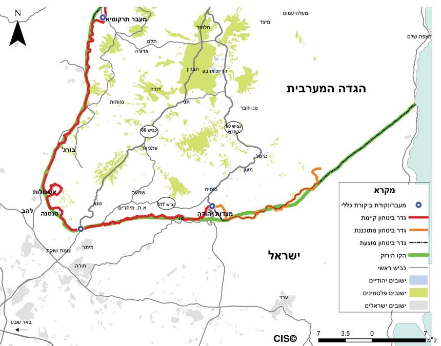 פרצת דרום הר-חברון