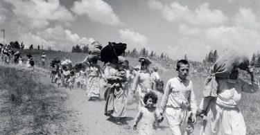 פליטי 1948