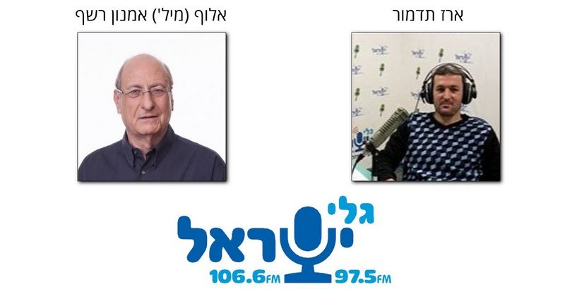 אמנון רשף: מתגרשים מהפלסטינים