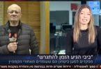 דני יתום מתגרשים מהפלסטינים