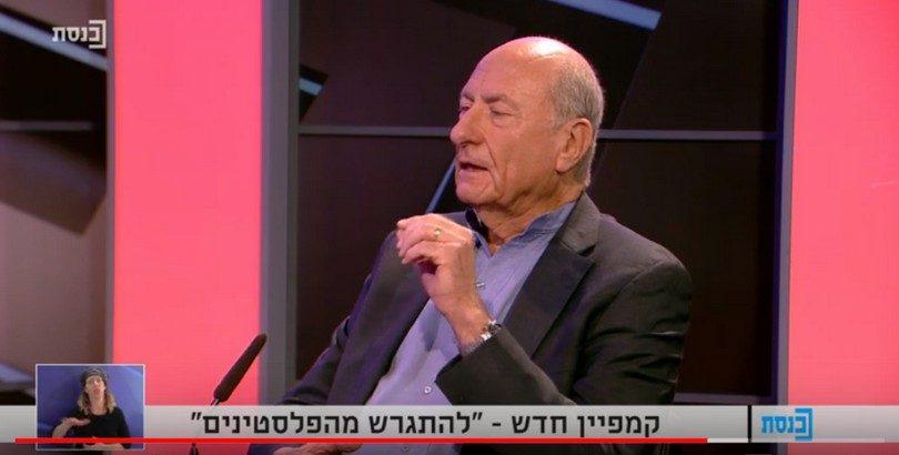 אמנון רשף - מתגרשים מהפלסטינים - ערוץ הכנסת